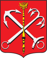 spbgerb